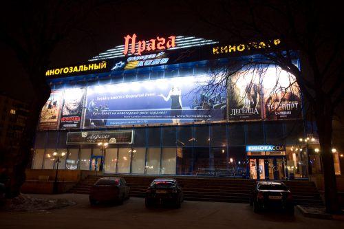 Граждане Чечни устроили драку на севере столицы