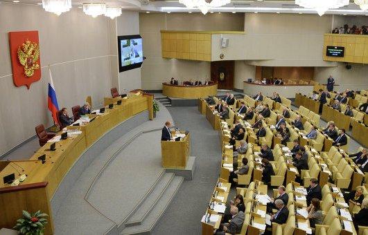 Госдума приняла в первом чтении президентский проект амнистии