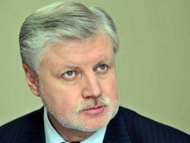 Сергей Миронов о послании президента: «Я и мои товарищи увидели, что власть слышит наш голос»