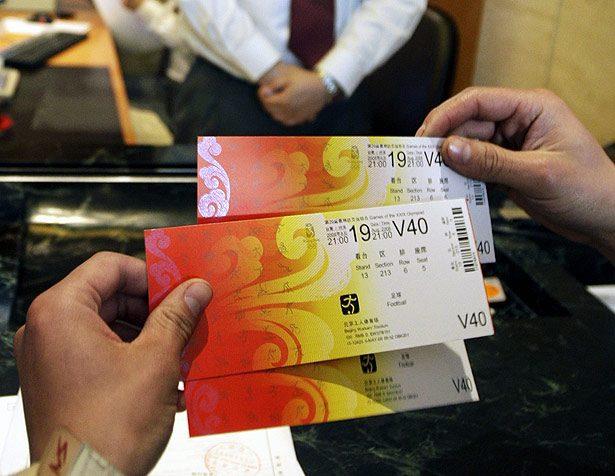 Групповые билеты на Паралимпиаду в Сочи поступили в продажу