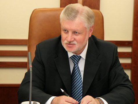 Миронов предложил ужесточить меры по борьбе с коррупцией