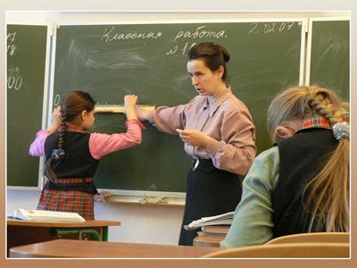 Школьных учителей обяжут давать уроки по скайпу