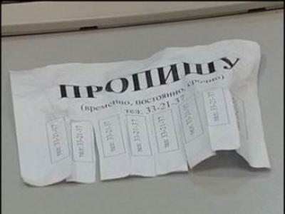 Галина Хованская о «резиновых квартирах»: решить проблему новый закон не способен