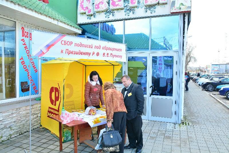 Скандал в Краснодарском крае: Население требует снизить цены на газ