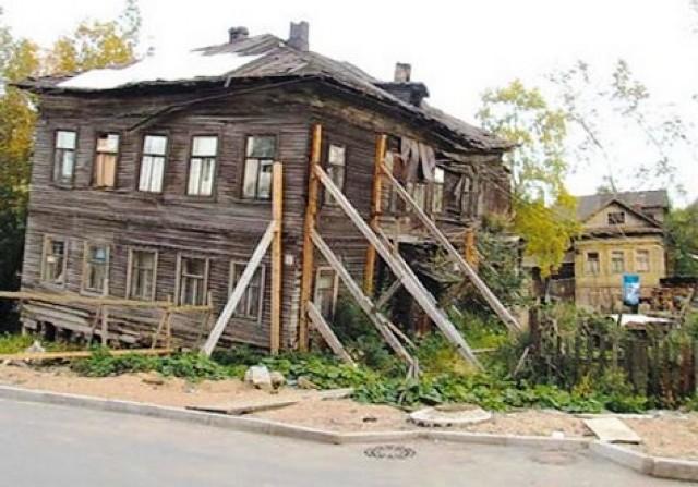 Приватизацию жилья в Госдуме предлагают продлить