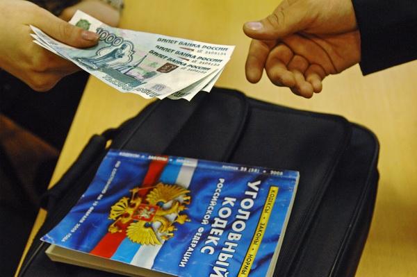 Экс-чиновник Подмосковья оштрафован на 950 млн рублей