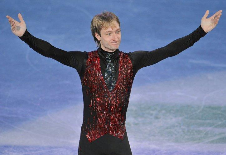 Евгений Плющенко получил