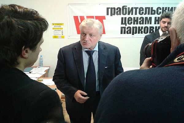 Сергей Миронов за референдум о платных парковках