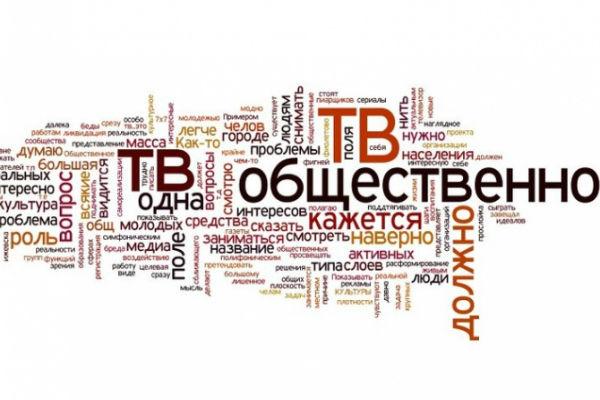 Владимир Познер «хоронит» Общественное телевидение: нет ни денег, ни гражданского общества