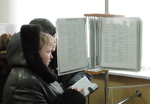 Россияне боятся потерять работу