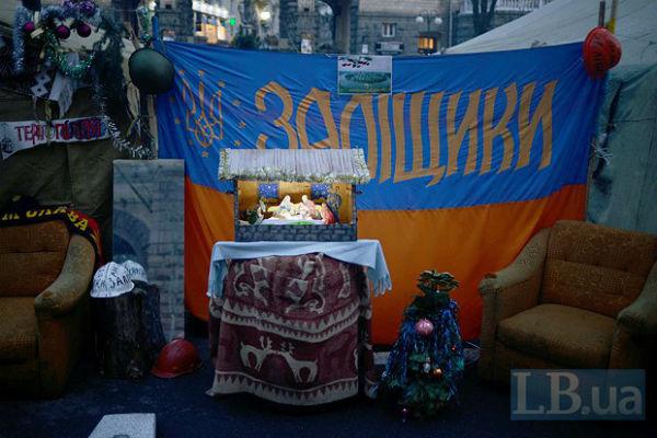 Украинский цугцванг