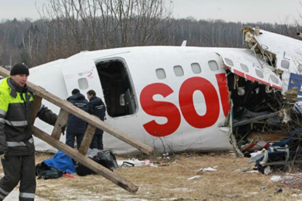 Летчик разбившегося  Ту-154 учился то ли в ДОСААФ, то ли еще где-то