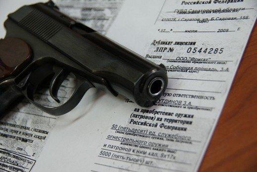 МВД: Правила владения оружием нужно ужесточить