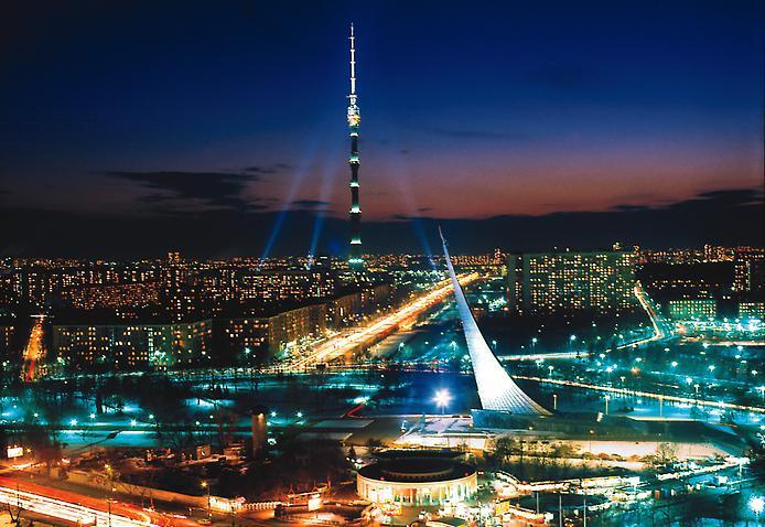 Москва предоставит скидки всем гостям Олимпиады