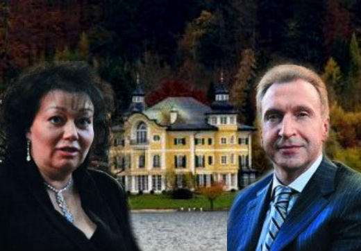А у Шувалова «домик» в Австрии