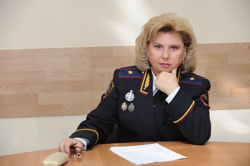 Депутат ГД поддерживает конфискацию имущества родственников террористов