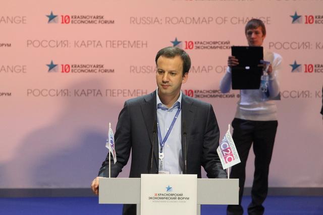 Аркадий Дворкович: программа Красноярского экономического форума утверждена