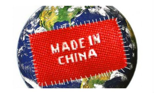 Китай – мировой лидер по объему внешней торговли