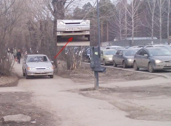 Мэрия Екатеринбурга оштрафована за плохие дороги