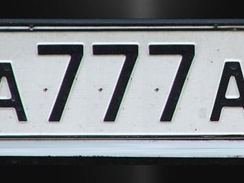 Думское большинство не захотело ради «красивых номеров» изменить статью с красивым номером в Налоговом кодексе