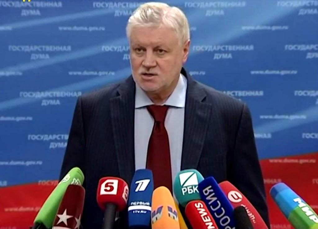 Выступление Сергея Миронова перед пленарным заседанием 15 января. Видео и текст