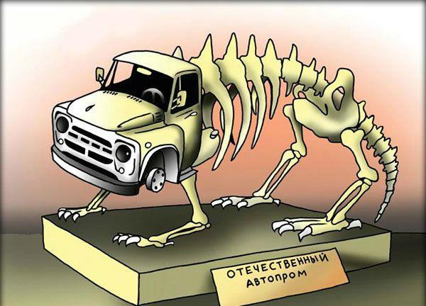 На отечественный автопром потратят 270 млрд рублей