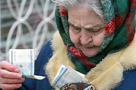 Пенсии россиян с февраля вырастут на 6,5%