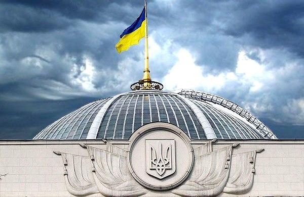 Правительство Украины отменило 9 резонансных законов  от 16 января