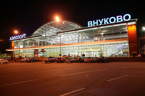 Правительство приватизирует аэропорт Внуково