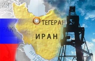 Россия получит иранскую нефть, несмотря на угрозы Америки
