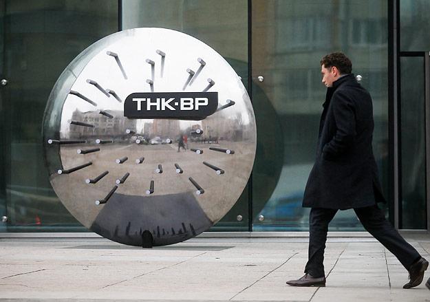 Россия впервые вошла в тройку стран по объему привлеченных прямых инвестиций