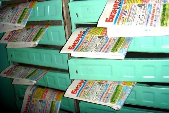 Госдума рассмотрит законопроект о запрете распространения листовок по почтовым ящикам