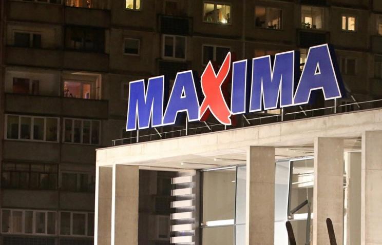 В Латвии рухнул еще один магазин сети Maxima