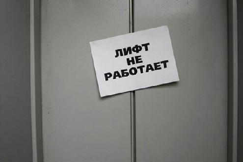 Рухнул лифт в одной из больниц Нижнего Тагила