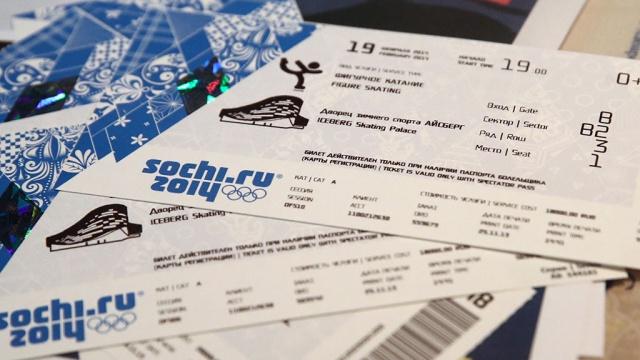 Жителя Красноярского края оштрафуют за продажу олимпийских билетов