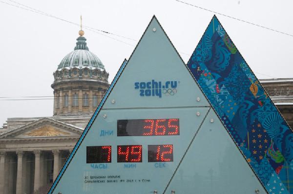 Олимпийские часы остановились