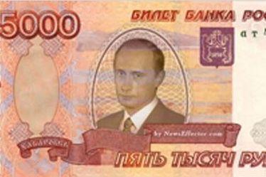Госдума запретит деньги «банка приколов»