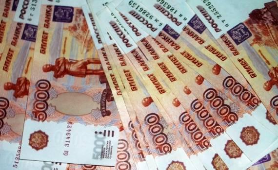 В Абакане местному жителю вернули 770 тысяч руб., которые он случайно обронил на улице