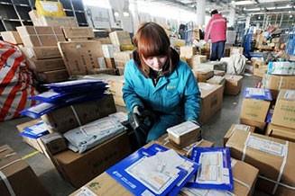DHL и ряд других компаний прекратили доставку в Россию группы товаров