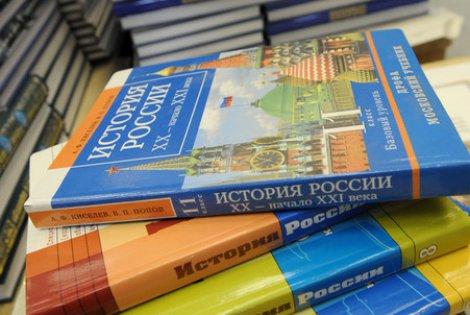 Владимир Путин: Стержневая линия курса истории – объективность, непредвзятость, уважение к собственному прошлому и любовь к своей Родине