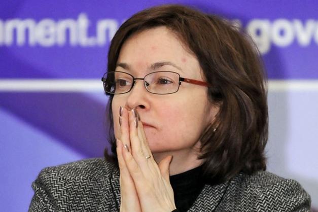 Центробанк РФ увеличит число системно значимых банков