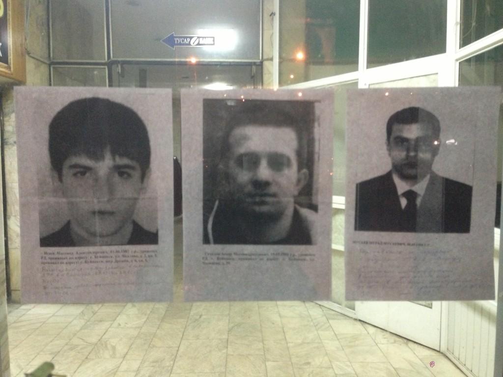 В центре Волгограда расклеены ориентировки на троих подозреваемых в организации терактов 29 и 30 декабря