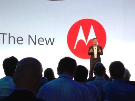 Китайцы покупают Motorola у Google