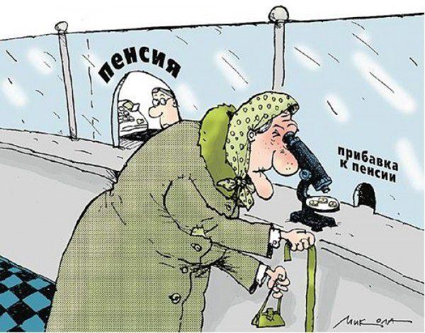Индексация пенсий с 1 февраля 2014 года составит 6,5%