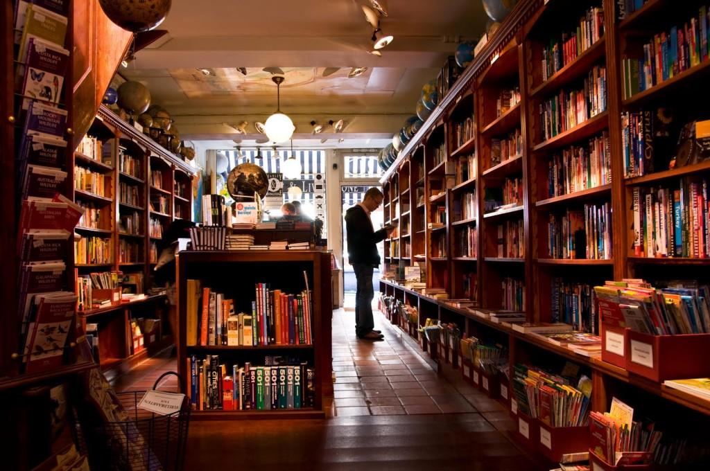 Готовится законопроект о выделении помещений книготорговцам
