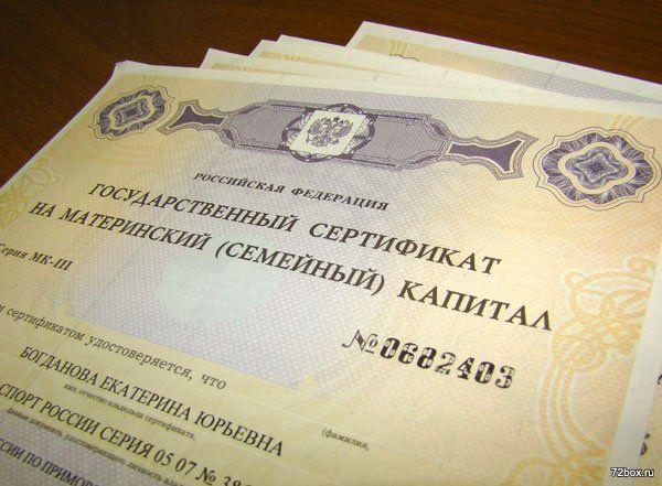 Депутат Госдумы Олег Нилов предложил выплачивать материнский капитал за третьего ребенка в районах Сибири, Крайнего Севера и Дальнего Востока