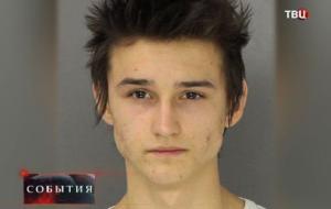 В США арестован  российский студент со взрывчаткой