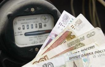 Энергетики Красноярского края требуют 100 млн руб. с местных антимонопольщиков