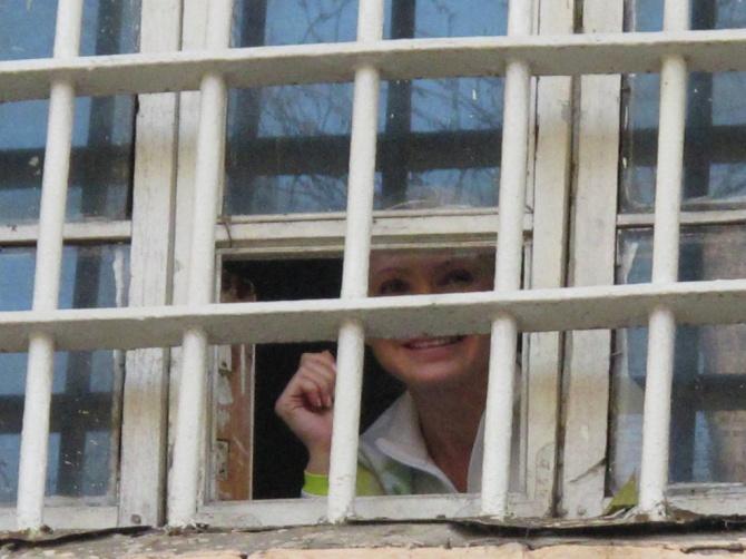Тимошенко просит более мягкий режим заключения