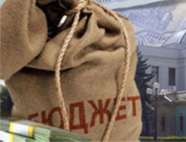 В Карачаево-Черкесии выявлено хищение бюджетных средств